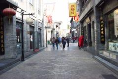 В Азии, китаец, Пекин, улица Qianmen коммерчески, улица haoFood zi lao kou xian yu Стоковая Фотография RF