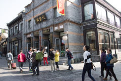 В Азии, китаец, Пекин, улица Qianmen коммерчески, улица haoFood zi lao kou xian yu Стоковые Фото