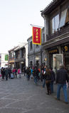 В Азии, китаец, Пекин, улица Qianmen коммерчески, улица haoFood zi lao kou xian yu Стоковые Изображения RF