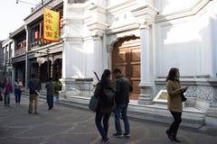 В Азии, китаец, Пекин, улица Qianmen коммерчески, улица haoFood zi lao kou xian yu Стоковое фото RF