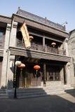 В Азии, китаец, Пекин, улица Qianmen коммерчески, улица haoFood zi lao kou xian yu Стоковая Фотография