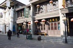 В Азии, китаец, Пекин, улица Qianmen коммерчески, улица haoFood zi lao kou xian yu Стоковое Изображение RF
