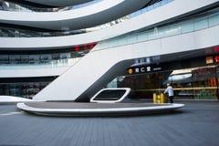 В Азии, Китай, Пекин, SOHO, млечный путь, современная архитектура Стоковые Изображения RF