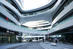 В Азии, Китай, Пекин, SOHO, млечный путь, современная архитектура Стоковое Изображение RF