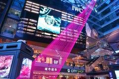 В Азии, Пекин, Китай, здание Parkview зеленое стоковая фотография rf