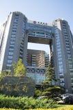 В Азии, Пекин, Китай, современная архитектура, кренит офисное здание Стоковые Изображения RF