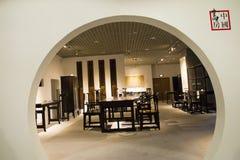 В Азии, Пекин, Китай, современная архитектура, прописной музей, крытый выставочный зал Стоковая Фотография