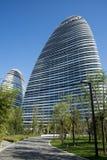 В Азии, Пекин, Китай, современная архитектура, Wangjing SOHO Стоковое Изображение