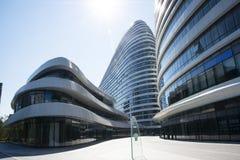 В Азии, Пекин, Китай, современная архитектура, Wangjing SOHO Стоковые Фотографии RF