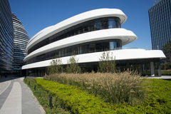 В Азии, Пекин, Китай, современная архитектура, Wangjing SOHO Стоковое фото RF