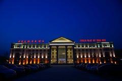 В гостиницах горячего источника парка xin Стоковые Изображения