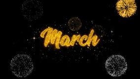 В марте золотые текста моргать частицы с золотым дисплеем фейерверков иллюстрация штока