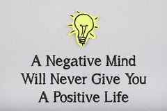 Вдохновляющая мотивационная цитата фразы Стоковые Изображения RF