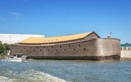 В одном из портов состыкованного ковчега ` s Noah лож Роттердама Стоковая Фотография RF