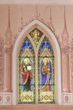 В стороне римско-католические епархия или собор Immaculat Стоковые Фото