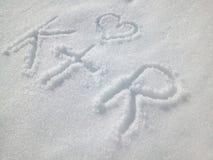 Влюбленность зимы Стоковое Изображение RF