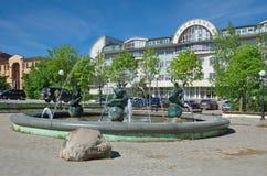 ` В Dmitrov, область ` фонтана ждать Москвы, Россия Стоковые Изображения