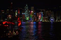 гавань Hong Kong victoria Стоковые Фотографии RF