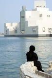 гаван женщина Стоковая Фотография RF