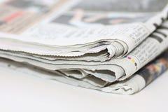 газета стоковое изображение rf