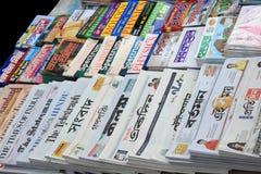 Газетные заголовки стоковые изображения rf
