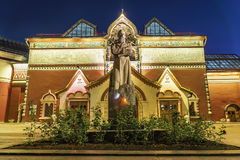 Галерея Tretyakov в Москве Надпись на здании Стоковая Фотография