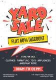 Гараж или плакат или banne объявления события распродажи printable иллюстрация вектора