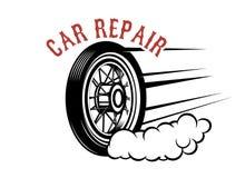 гараж Обслуживайте станцию Ремонт автомобиля Конструируйте элемент для логотипа, ярлыка, эмблемы, знака бесплатная иллюстрация
