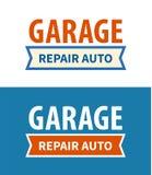 Гараж - шильдик обслуживания ремонта автоматический на белой и темно-синей предпосылке - дизайн шаблона вектора эмблемы гаража иллюстрация вектора