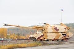 гаубица 2S19 152 mm  Стоковые Фотографии RF