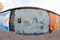 Галерея Ист-Сайд - искусство и граффити улицы в Берлине, Германии Стоковые Изображения