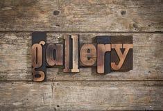 Галерея написанная с типом letterpress стоковое изображение rf