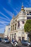 Галерея Printemps в Париже Стоковые Изображения RF