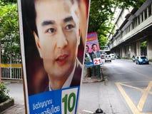 генералитет Таиланд избрания Стоковая Фотография