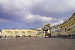 генеральный штаб здания армии Стоковая Фотография
