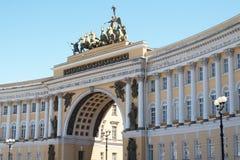 Генеральный штаб Стоковая Фотография RF