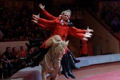 Генеральная репетиция цирка 2 программы цирка 0 в Санкт-Петербурге, Россия Стоковое фото RF