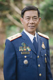 Генерал Bumanglag Стоковые Изображения RF