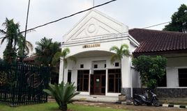 Гербарий на садах Bogor ботанических Стоковая Фотография