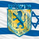 Герб города Иерусалима, герб, дизайн векторной графики, иллюстрация иллюстрация штока