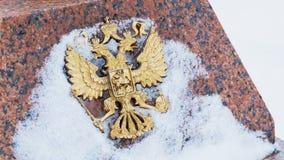 Герб, Россия Стоковое Изображение