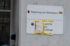 Германия, Мюнхен, 25-ое марта 2017, закрытое федеральное ведомство для верхней Баварии и для миграции и refuggee в Мюнхене стоковое изображение