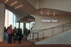 Германия hamburg Вход к небольшому Hall Эльбы филармонической стоковые фото
