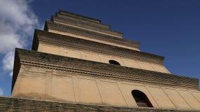 Гигантская одичалая пагода гусыни или большая одичалая пагода гусыни, буддийская пагода расположенная в южном Xian Sian, XI `, Ки сток-видео