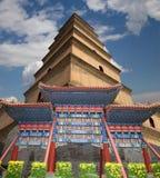Гигантская одичалая пагода гусыни, провинция Xian (Sian, Сианя), Шэньси, Китай Стоковое Изображение