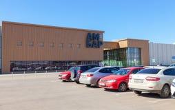 Гипермаркет Ambar самары Стоковая Фотография RF