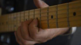 гитарист акции видеоматериалы