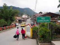 Главная улица, Mindo, эквадор стоковые изображения rf