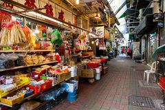 Главная улица Sai Kung в Гонконге Стоковые Фотографии RF