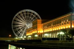 глаз UAE стоковые изображения rf
